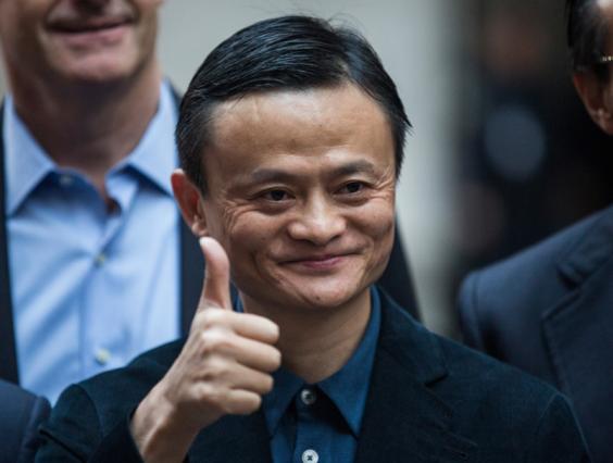 Founder Alibaba, Jack Ma