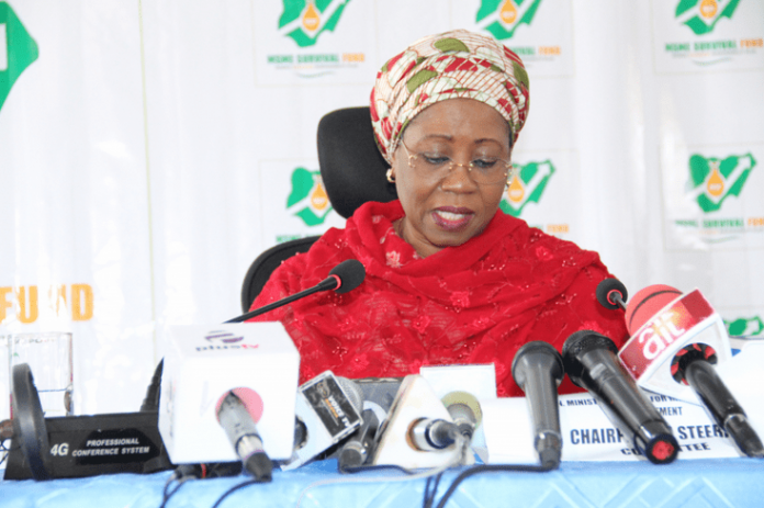 MSME-Survival-Fund-Change-of-website-portal-AMB-MARIAM-YALWAJI-KATAGUM